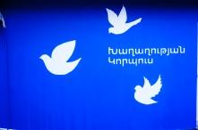 Peace Corps Office, Armenia