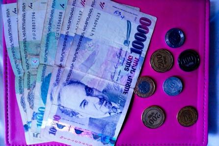 what $62 USD in Armenian Dram looks like